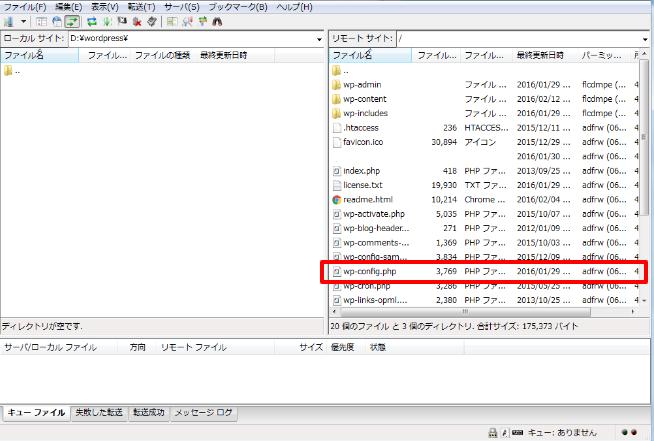 wp config.php wordpress filezilla   Google 検索