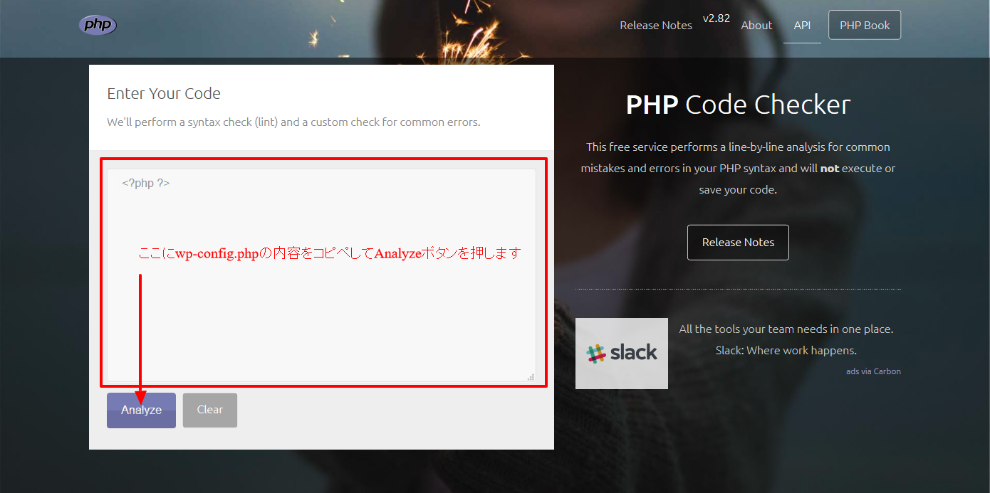PHP Code Checker   Syntax Check for Common PHP Mistakes
