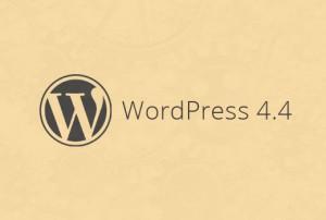 最新のワードプレス(Wordpress 4.4) の動く環境について