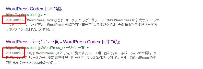 日本 ワードプレス   Google 検索