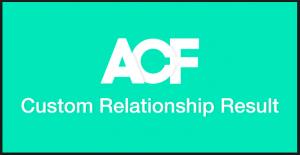 Advanced Custom Fields (ACF)の値を検索に含む方法ーワードプレス、プラグイン