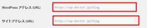 ワードプレスの投稿や固定ページが404(存在しない)エラーになる場合の対象方法