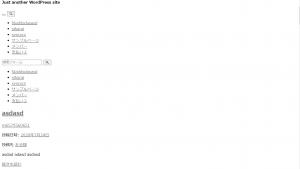 ワードプレスドクター 依頼事例:サイトのスタイルシート等の読み込み不全によるレイアウト崩れの修正