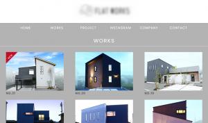 ワードプレスドクター 依頼事例:デザイナー住宅サイトの施工事例の写真ギャラリーの一部ワードプレス化