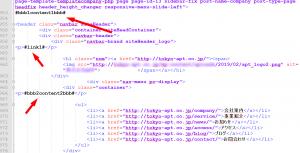 ワードプレス、自分のサイトのコンテンツが置き換えられて検索結果に表示される