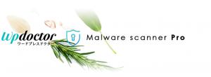ワードプレスのハッカーの攻撃をリアルタイム(攻撃完了前)にブロック