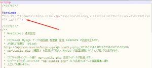 ワードプレスのwp-config.phpやindex.php の一番上部に@include \057var/\167wwがある場合の対象方法